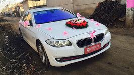临沂宝马5系婚车租赁