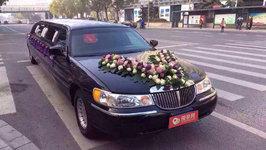宁波林肯城市婚车租赁