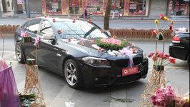 湖州宝马5系婚车租赁