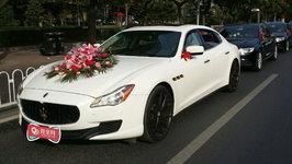 北京玛莎拉蒂总裁婚车租赁