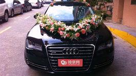 沧州奥迪A8L婚车租赁