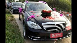 湛江奔驰S级婚车租赁