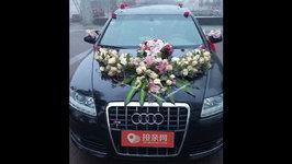 益阳奥迪A6L婚车租赁