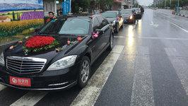 芜湖奔驰S级婚车租赁