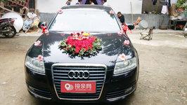 芜湖奥迪A6L婚车租赁