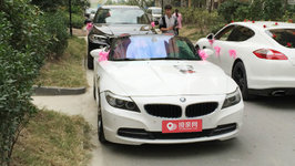 扬州宝马Z4婚车租赁