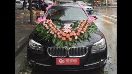 岳阳宝马5系婚车租赁