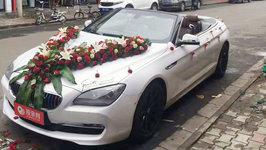 大同宝马M6婚车租赁