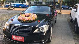 嘉兴奔驰S级婚车租赁