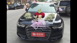 赣州奥迪A6L婚车租赁