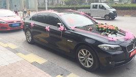 达州宝马5系婚车租赁
