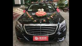 东莞奔驰S级婚车租赁