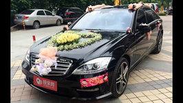 惠州奔驰S级婚车租赁
