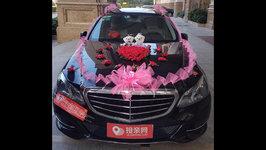 东莞奔驰E级婚车租赁