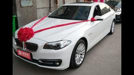 忻州宝马5系婚车租赁