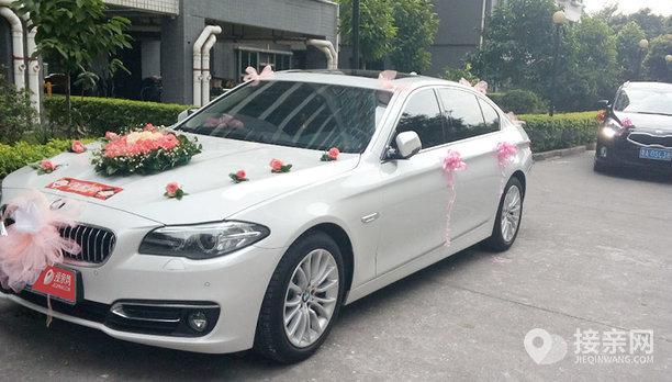 【广州宝马5系_666元起】广州宝马5系婚车租赁价格_5