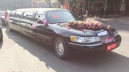 常州林肯城市婚车租赁