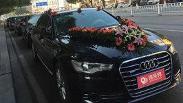 宜昌奥迪A6L婚车租赁
