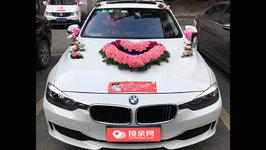 厦门宝马3系婚车租赁