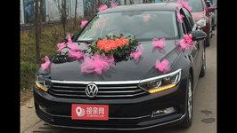 广元大众迈腾婚车租赁