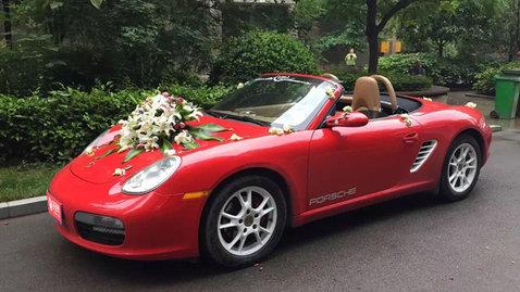 婚车套餐保时捷911+福特野马