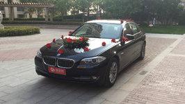 西安宝马5系婚车租赁