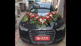 商丘奥迪A6L婚车租赁