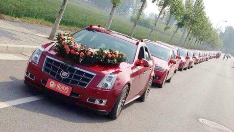 婚车套餐凯迪拉克ATS-L+凯迪拉克ATS-L