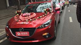 昭通马自达昂克赛拉婚车租赁