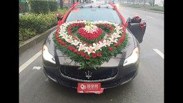 安顺玛莎拉蒂总裁婚车租赁