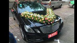 洛阳奔驰E级婚车租赁