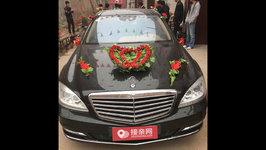 洛阳奔驰S级婚车租赁