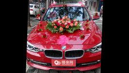 荆州宝马3系婚车租赁