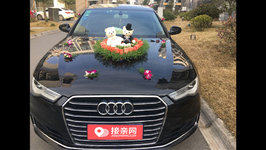 黄山奥迪A6L婚车租赁