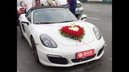 洛阳保时捷Boxster婚车租赁