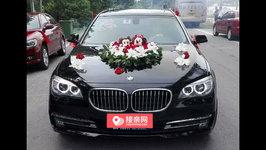 合肥宝马7系婚车租赁