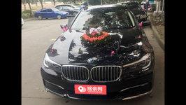 南通宝马7系婚车租赁