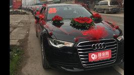 泸州奥迪A6L婚车租赁