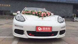 临沂保时捷Panamera婚车租赁
