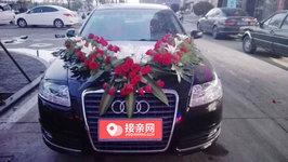 枣庄奥迪A6L婚车租赁