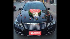 枣庄奔驰E级婚车租赁