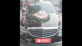 信阳奔驰E级婚车租赁