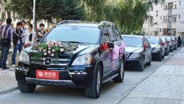 大庆奔驰GLS级婚车租赁