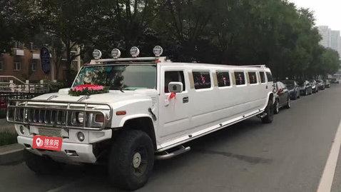 婚车套餐悍马H2+奥迪A6L