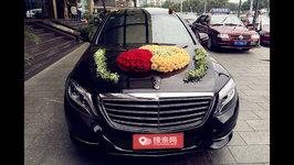 桂林奔驰S级婚车租赁