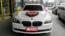 许昌宝马7系婚车租赁