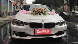 桂林宝马3系婚车租赁