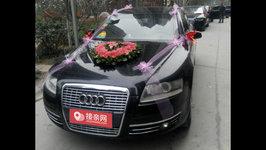 许昌奥迪A6L婚车租赁