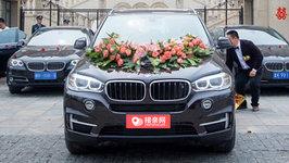 威海宝马X5婚车租赁