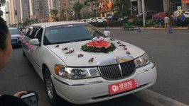 长沙林肯城市婚车租赁